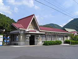 KICHIGAHARA Station in Yanahara mine park.jpg