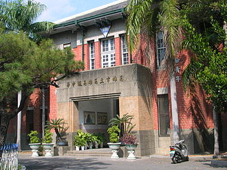 Kaohsiung Municipal Kaohsiung Senior High School KSHS.JPG