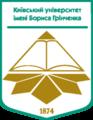 KU Grinchenka logo.png
