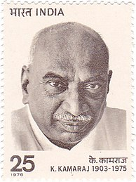 1962 Madras Legislative Assembly election - Wikiwand