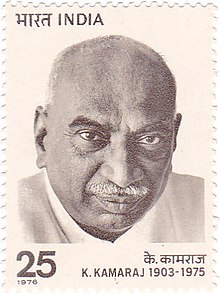 K Kamaraj 1976 stamp of India.jpg