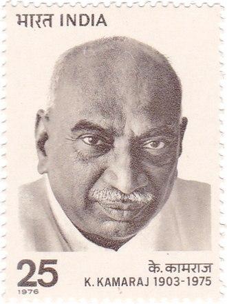 K. Kamaraj - Image: K Kamaraj 1976 stamp of India