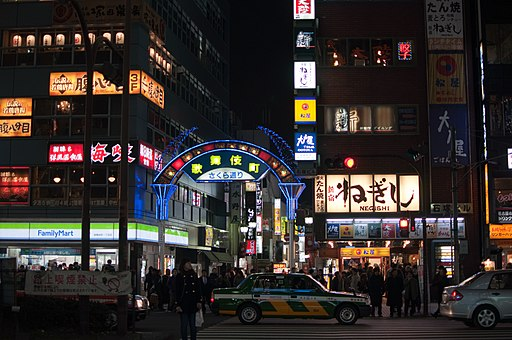 Kabukicho, Shinjuku at night