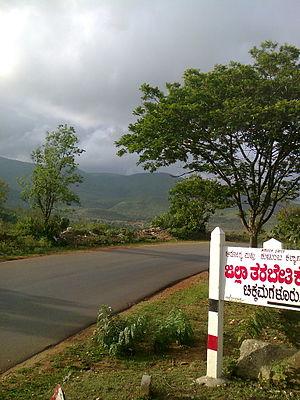 Kaduru - Kadur Road