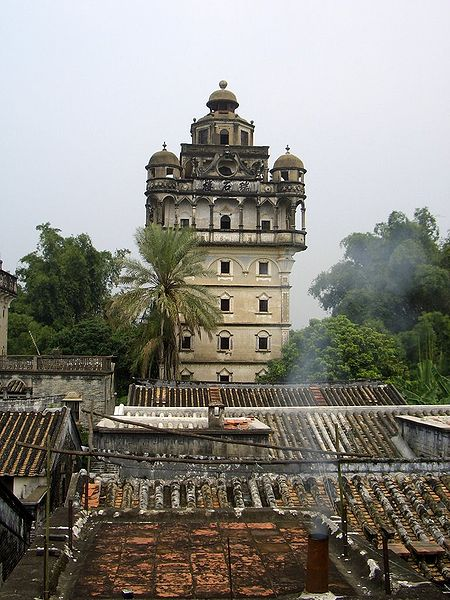 File:Kaiping September 2007.jpg