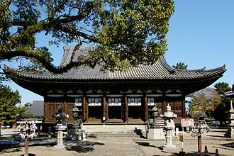 Setchūyō - Kakurin-ji's Main Hall