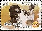 Kamal Amrohi 2013 stamp of India.jpg