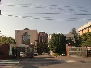 Kamimura Gakuen Elementary and Junior and High School.JPG