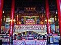 Kaohsiung Lotus Pond Qi Ming Tang Temple Halle Innen 1.jpg