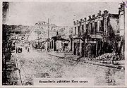 Kars shopping district burned down during Caucasus Campaign in WWI