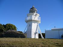 Katiki Lighthouse Front.jpg