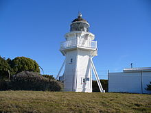 Katiki Lighthouse Front.jpg