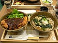 Katsudon and soba by cathykid in Taipei.jpg