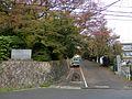Katsura Park 1 Sakurao Castle.jpg