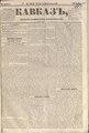Kavkaz 1856 N56.pdf