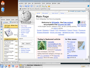 Wikipedia in KDE