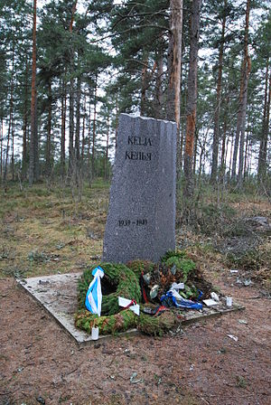 Battle of Kelja - Monument at the place of former Kelja village