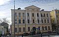 Kharkiv Universytetska 4 Duhovna konsystoria SAM 9041 63-101-2446.JPG