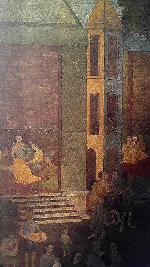 Khrua In Khong