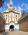 Kiev - Gate Church of the Trinity.jpg