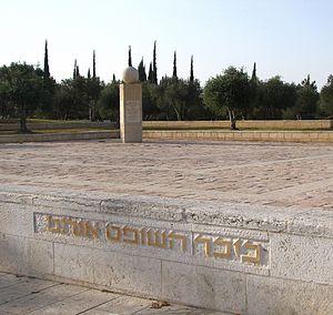 Shimon Agranat - Kikar Agranat, Jerusalem