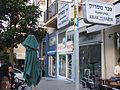 Kikar Masaryk Tel Aviv 6929.JPG