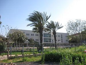 Kiryat Shlomo - Image: Kirijat Sjlomo 026