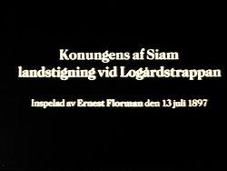 Fil:   Kongens af Siam landgang ved Logårdstrappan 1897. webm