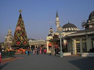 Everland - Image: Korea Yongin Everland 01