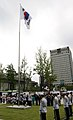 Korea Flag 06 (7779904760).jpg