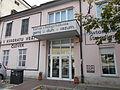 Kosovelova knjiznica.JPG