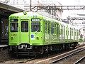 Kotoden-1300-1301-20100805.jpg