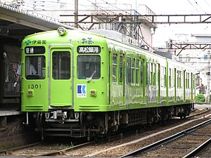 Keikyu 1000 series - Kotoden 1300 series set 1301 in August 2010