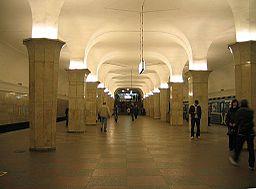 Kropotkinskaya station