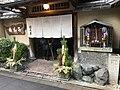 Kyoto Kadomatsu various areas - dec 31 2018 15 32 34 661000.jpeg