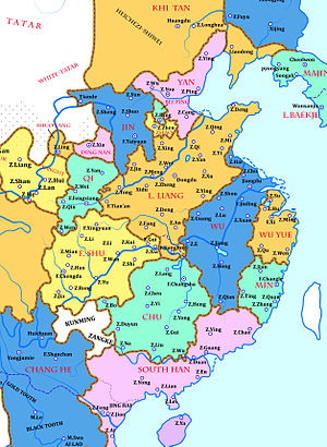 Wu (region) - Map of the Five Dynasties and Ten Kingdoms period, Wu is in blue and Wuyue is in yellow