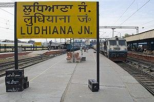 Ludhiana Junction railway station - Nameboard of Ludhiana Railway Station on PF4