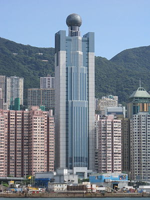 Liaison Office (Hong Kong) - Image: LOCPG HK 2012