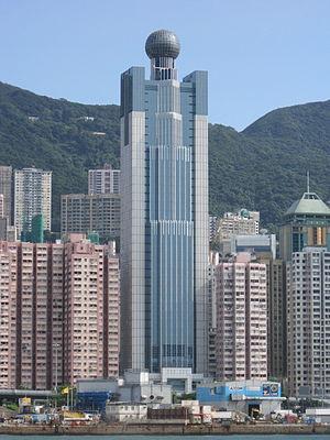 Liaison Office (Hong Kong)