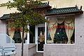 La Chine Impériale, Rue Theis, Nidderkuer-101.jpg