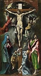 El Greco: The Crucifixion