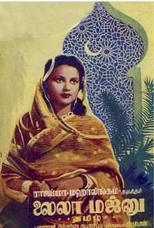 Laila majnu story in tamil pdf download