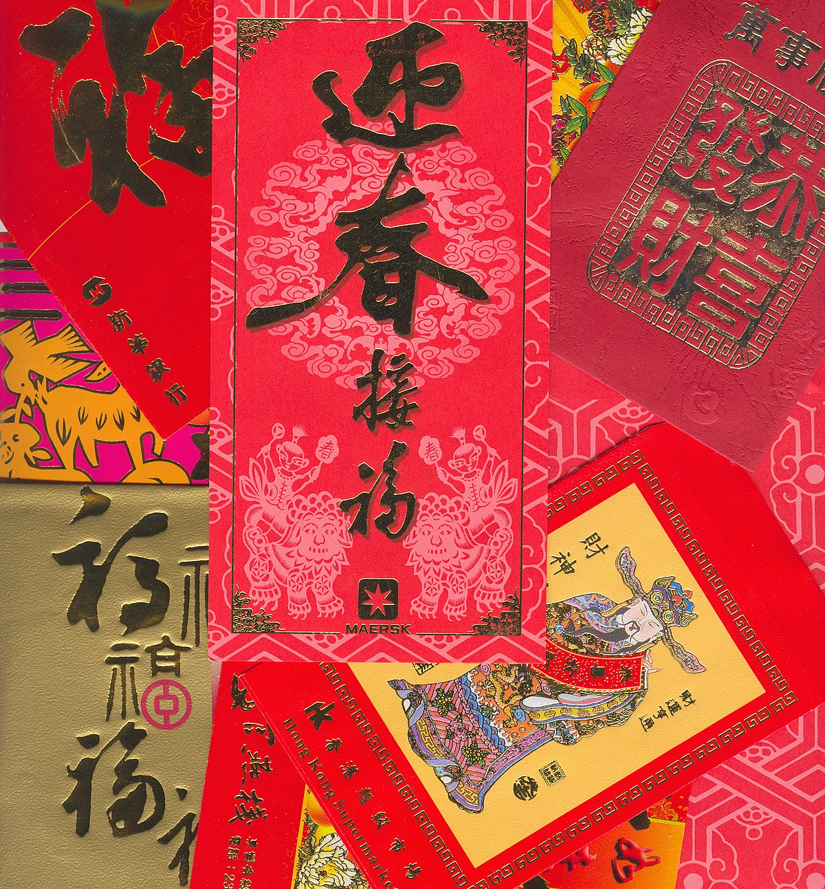httpsuploadwikimediaorgwikipediacommonsthu - Chinese New Year Red Envelope