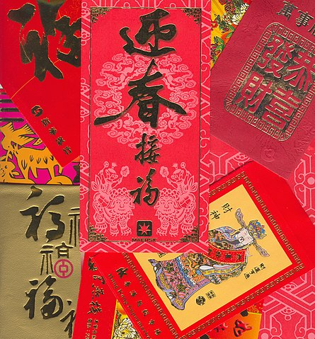 Red envelopes in China for New Year