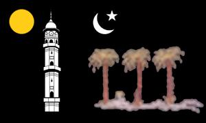 Lajna Ima'illah - Image: Lajna imaullah