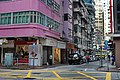 Landale Street, Wan Chai (Hong Kong).jpg
