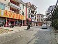 Landscape in Daban Country, Xindu Town.jpg