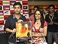 Launch of 'My Name Is Khan' DVD (1).jpg