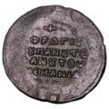 Lead seal of Zhupan Stefan Nemanja 1142-1166, vicinity of Kostolac, National Museum of Serbia.png