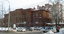 Иркутская городская поликлиника 2 официальный сайт
